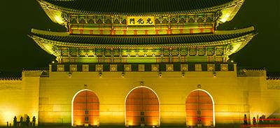 Coréen - EuroTalk initiation 1/2