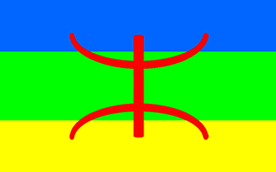 Tamazight-berbère - EuroTalk initiation 1/2 |