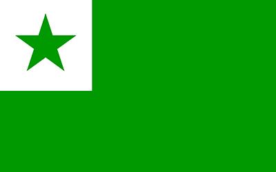 Esperanto - EuroTalk initiation 2/2 |