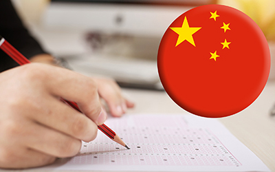 Tests de Chinois |