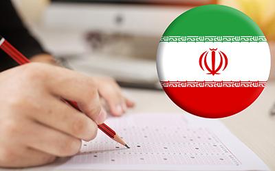 Tests de Farsi |