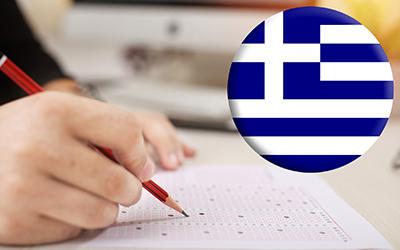 Grec   Test de langue  