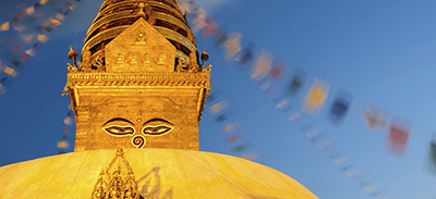 Népalais | uTalk - Le B.A-BA pour voyager |