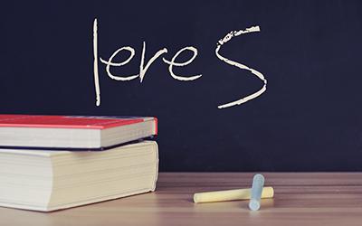 Soutien scolaire (1ère S - première S) |