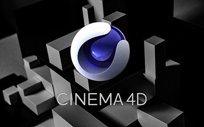 CINEMA 4D R19 - Les lumières  