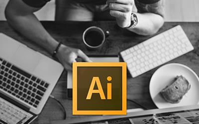 Créer une texture gravure avec Illustrator CC 2017 |