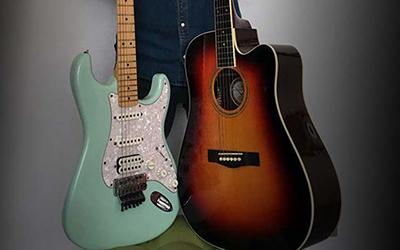 Débuter la guitare |