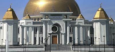 Turkmène   uTalk - Le B.A-BA pour voyager  
